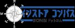 インストア コンパス BONBIドットコム
